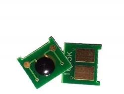 Чип за тонер касети HP 55A/X - CE255A/X