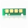 Чип за тонер касета за Xerox WC 3335